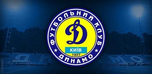 Dinamo Kiev - Football