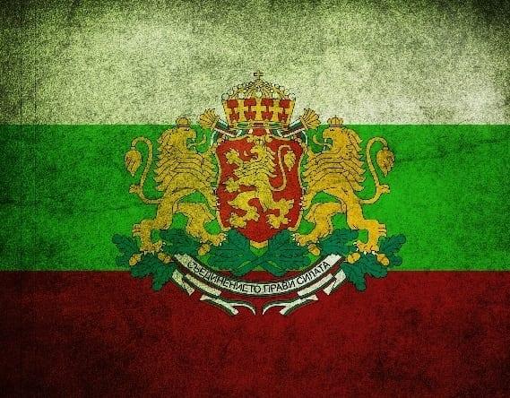 Bulgarie Football