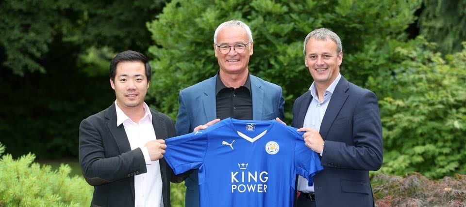 Leicester City & King Power
