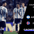 Pronostic Coupe du Monde 2018 Argentine - Islande